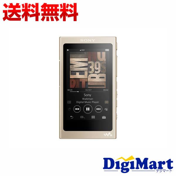 【送料無料】ソニー SONY ウォークマン Aシリーズ NW-A45 (N) 16GB [ペールゴールド]【新品・国内正規品】