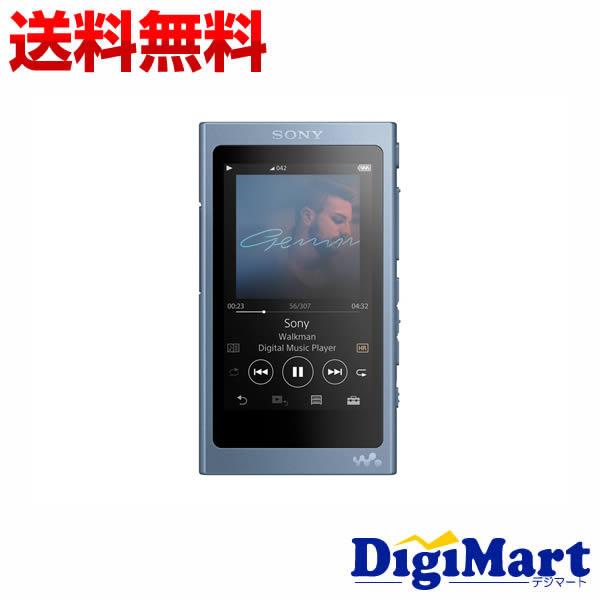 【送料無料】ソニー SONY ウォークマン Aシリーズ NW-A45 (L) 16GB [ムーンリットブルー]【新品・国内正規品】
