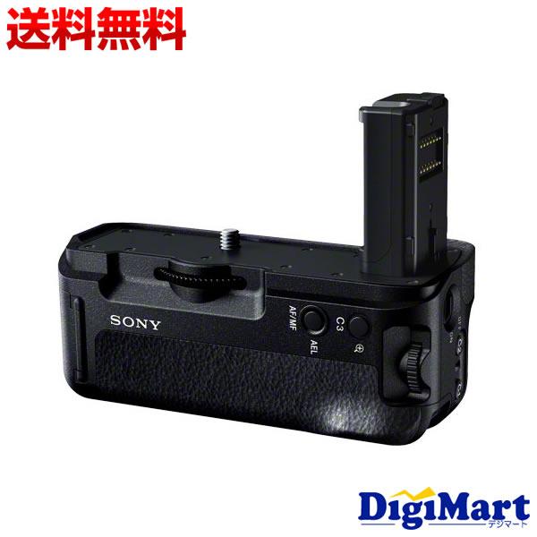 【送料無料】ソニー SONY VG-C2EM バッテリグリップ ホルダー【新品・並行輸入品・保証付き】