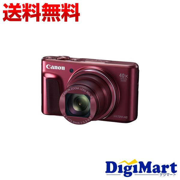 【カード決済でポイント7倍】 [23日 20:00から]【送料無料】キヤノン CANON PowerShot SX720 HS [レッド] デジタルカメラ【新品・国内正規品】(sx720hs)