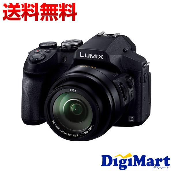 【カード決済でポイント9倍】 [12日 20:00から]【送料無料】パナソニック Panasonic LUMIX DMC-FZ300 デジタルカメラ【新品・国内正規品】(DMCFZ300)