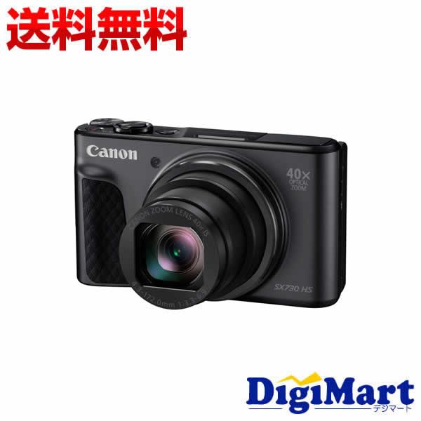 【カード決済でポイント7倍】 [23日 20:00から]【送料無料】キヤノン Canon PowerShot SX730 HS [ブラック] デジタルカメラ【新品・並行輸入品・保証付き】