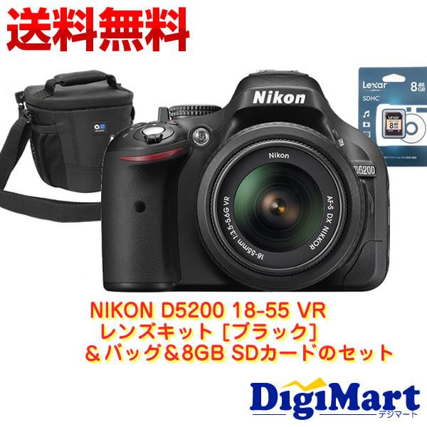 【送料無料】ニコン Nikon D5200 18-55 VR レンズキット [ブラック] &KENKOバッグ&8GB SDカードのセット【新品・国内正規品】