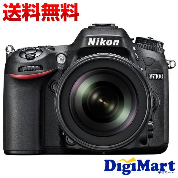 【送料無料】ニコン Nikon D7100 18-105 VR レンズキット デジタル一眼レフカメラ 【新品・国内正規品】