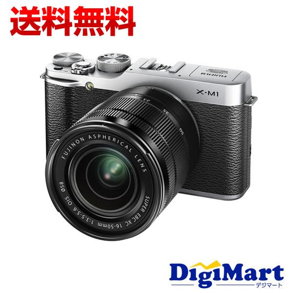 【送料無料】富士フイルム FUJIFILM X-M1 レンズキット Silver [シルバー] デジタル一眼レフカメラ【新品・国内正規品】(X-M1)[XC16-50mmF3.5-5.6 OIS]