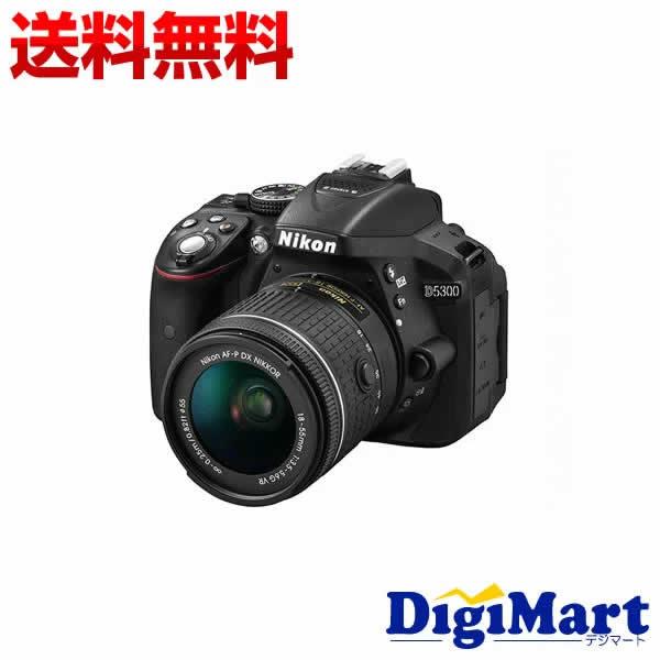 【送料無料】ニコン Nikon D5300 AF-P 18-55 VR レンズキット [ブラック] デジタル一眼レフカメラ【新品・並行輸入品】
