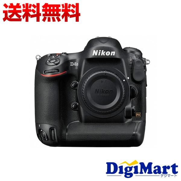 【送料無料】ニコン Nikon D4S ボディ デジタル一眼レフカメラ【新品・国内正規品】