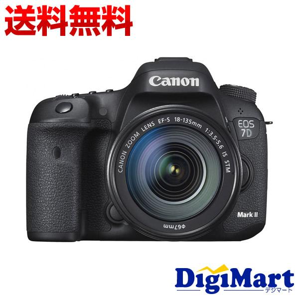 【カード決済でポイント9倍】 [12日 20:00から]【送料無料】キャノン Canon EOS 7D Mark II EF-S18-135 IS STM レンズキット デジタル一眼レフカメラ 【新品・国内正規品】