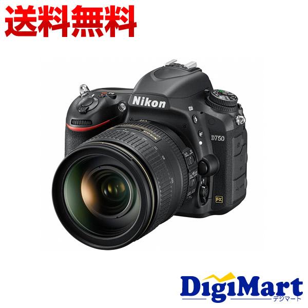 【送料無料】ニコン Nikon D750 24-120 VR レンズキット [ブラック] 【新品・国内正規品・保証付き】