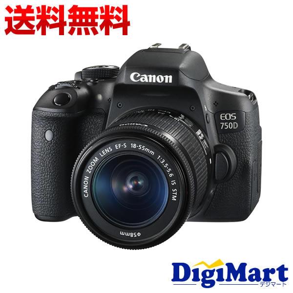 【送料無料】キャノン CANON EOS 750D (※Kiss X8i) EF-S18-55 IS STM レンズキット【新品・並行輸入品(逆輸入)・保証付き】