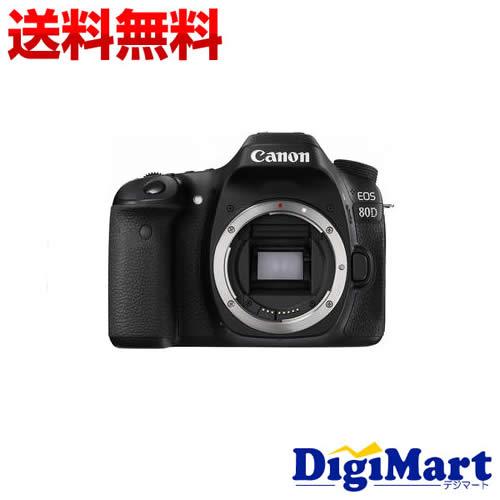 【送料無料】キャノン Canon EOS 80D ボディ (※レンズ別売り) デジタル一眼レフカメラ 【新品・国内正規品】