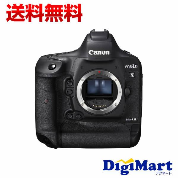 【送料無料】キャノン Canon EOS-1D X Mark II ボディ デジタル一眼レフカメラ【新品・国内正規品】