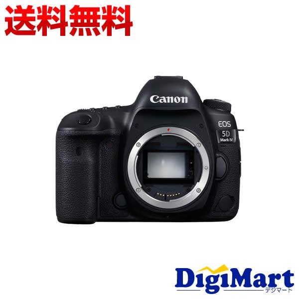 【送料無料】キャノン Canon EOS 5D Mark IV ボディ デジタル一眼レフカメラ 【新品・国内正規品】