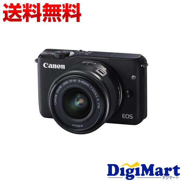 キヤノン:一眼レフカメラ/ミラーレスカメラ EOS …