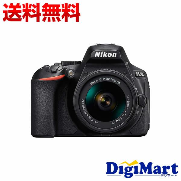 【送料無料】ニコン Nikon D5600 18-55 VRレンズキット デジタル一眼レフカメラ【新品・並行輸入品(逆輸入)・保証付き】
