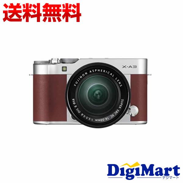 【送料無料】富士フイルム FUJIFILM X-A3 レンズキット [ブラウン] デジタル一眼レフカメラ【新品・国内正規品】
