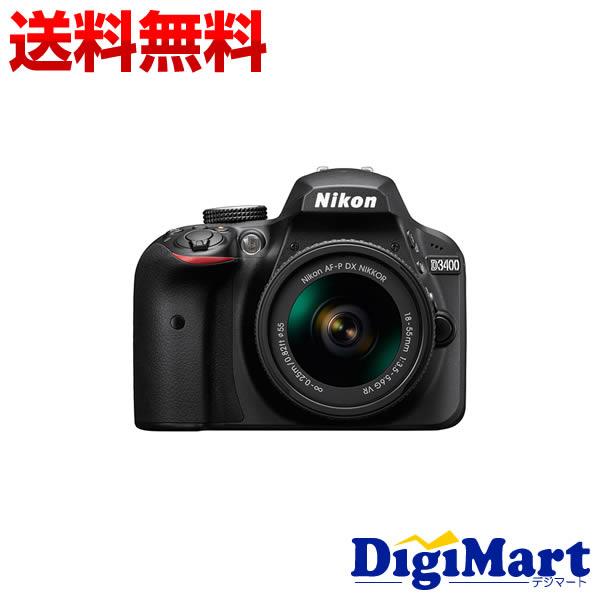 【送料無料】ニコン Nikon D3400 18-55 VR レンズキット デジタル一眼レフカメラ【新品・国内正規品・ダブルズームキット化粧箱】