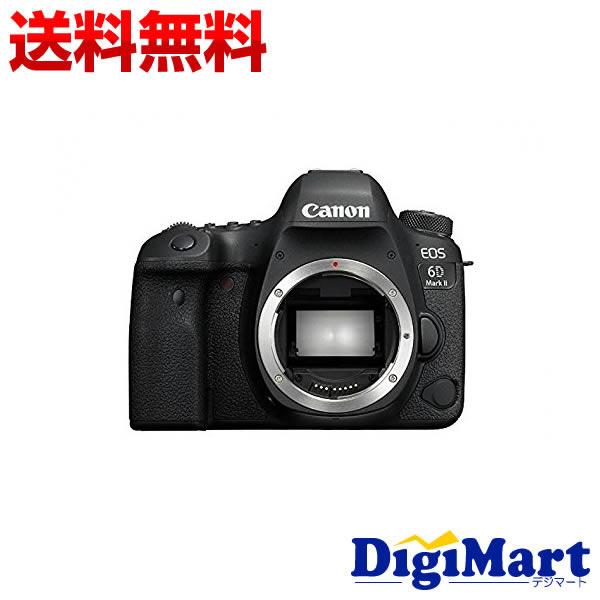 【送料無料】キャノン Canon EOS 6D Mark II ボディ (※レンズ別売り) デジタル一眼レフカメラ 【新品・国内正規品】