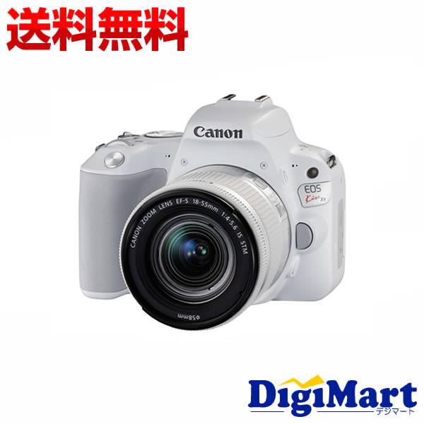 【送料無料】キャノン CANON EOS Kiss X9 EF-S18-55 IS STM レンズキット [ホワイト] 一眼レフカメラ【新品・国内正規品】