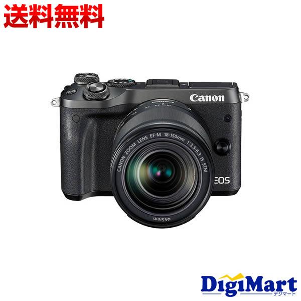 【カード決済でポイント7倍】 [23日 20:00から]【送料無料】キヤノン Canon EOS M6 EF-M18-150 IS STM レンズキット [ブラック] 一眼レフカメラ【新品・国内正規品】