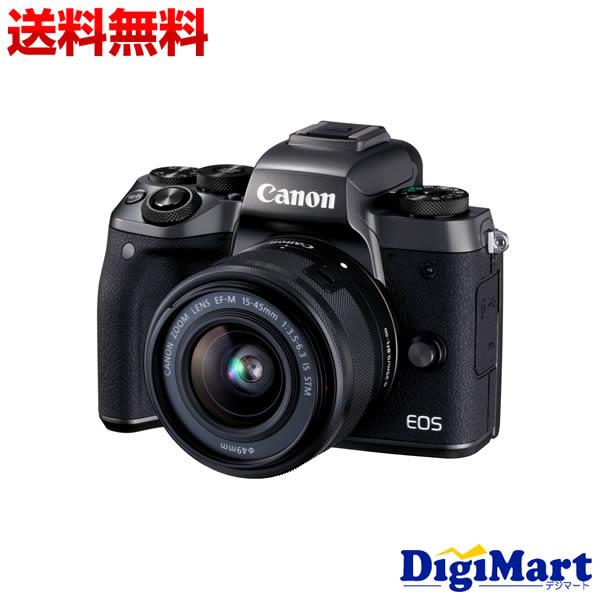 【送料無料】キャノン CANON EOS EF-M15-45 IS STM レンズキット【新品・並行輸入品(逆輸入)・保証付き】