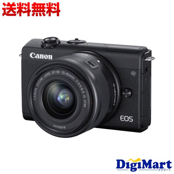 【送料無料】キヤノン Canon EOS M200 EF-M15-45 IS STM レンズキット [ブラック] 一眼レフカメラ【新品・国内正規品・ダブルズームキット化粧箱】