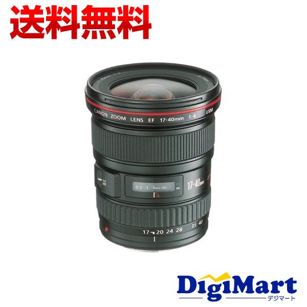 F4L USM 【新品・並行輸入品(逆輸入)・保証付】 EFレンズ Canon ズームレンズ 【送料無料】キヤノン EF17-40mm