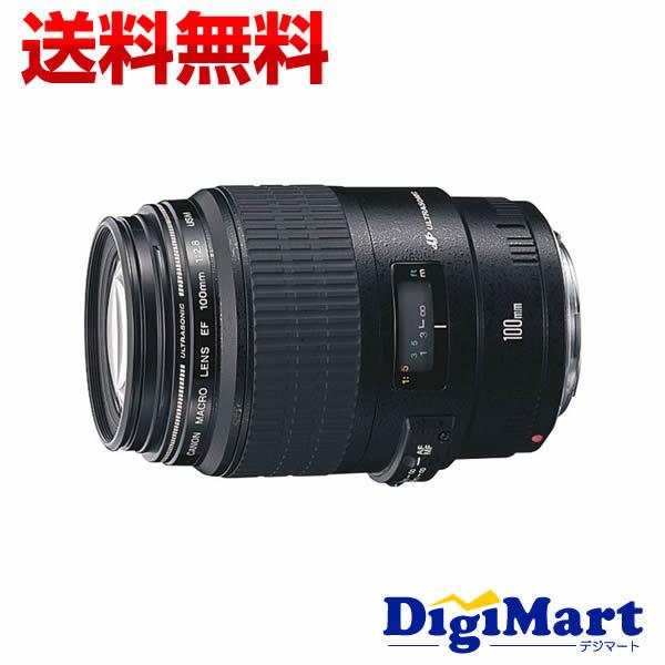 【送料無料】キャノン Canon EF100mm F2.8 マクロ USM カメラレンズ 【新品・並行輸入品・保証付き】