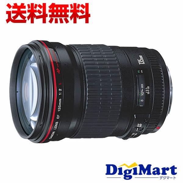 【送料無料】キャノン Canon EF135mm F2L USM カメラレンズ 【新品・並行輸入品・保証付き】