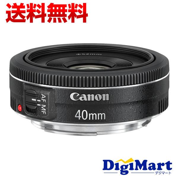 【送料無料】キャノン Canon EF40mm F2.8 STM レンズ【新品・並行輸入品(逆輸入)・保証付・日本語説明書有り】