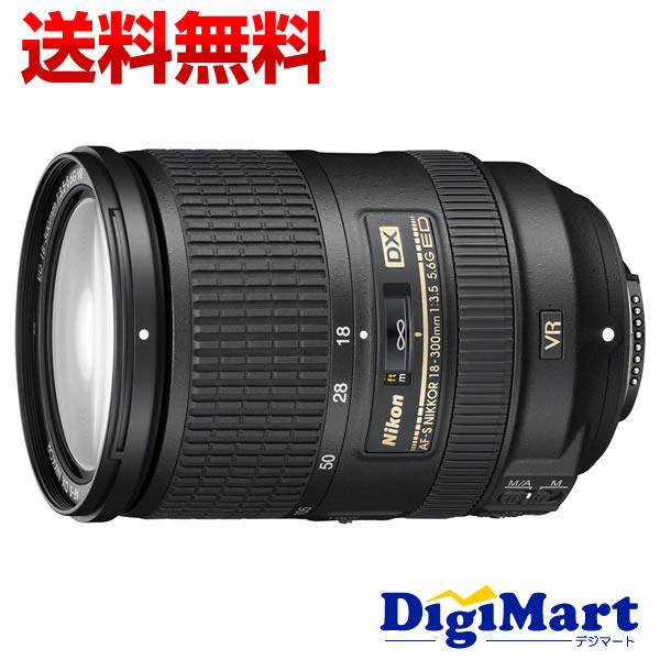 【送料無料】ニコン Nikon AF-S DX NIKKOR 18-300mm f/3.5-5.6G ED VR ズームレンズ【新品・並行輸入品(逆輸入)・保証付】(AF-S F3.5-5.6G)