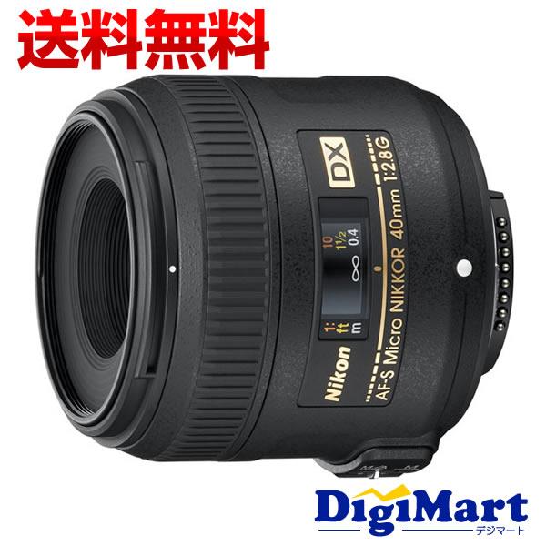 【カード決済でポイント7倍】 [21日20時から]【送料無料】ニコン Nikon AF-S DX Micro NIKKOR 40mm f/2.8G マクロレンズ【新品・並行輸入品・保証付き】(AFS F2.8G)