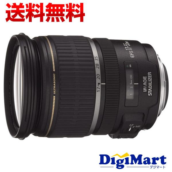 【送料無料】キャノン Canon EF-S17-55mm F2.8 IS USM ズームレンズ【新品・並行輸入品・保証付き】(EFS1755mm)