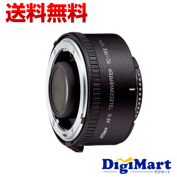【送料無料】ニコン Nikon Ai AF-S Teleconverter TC-17E II テレコンバージョンレンズ【新品・国内正規品】(TC17E)