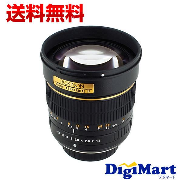 【送料無料】ロキノン ROKINON (SAMYANG) 85mm f/1.4 Aspherical Lens for Canon [キャノン用] カメラレンズ【新品・保証付き】
