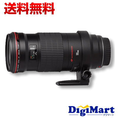 【送料無料】キャノン Canon EF180mm F3.5L マクロ USM マクロカメラレンズ【新品・並行輸入品・保証付き】