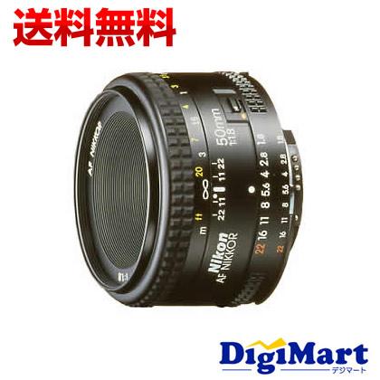 【送料無料】ニコン Nikon Ai AF NIKKOR 50mm f/1.8D 単焦点カメラレンズ【新品・並行輸入品・保証付き・日本語説明書有り】(f1.8D)