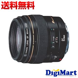 【送料無料】キヤノン Canon EF85mm F1.8 USM カメラレンズ【新品・並行輸入品・保証付き】