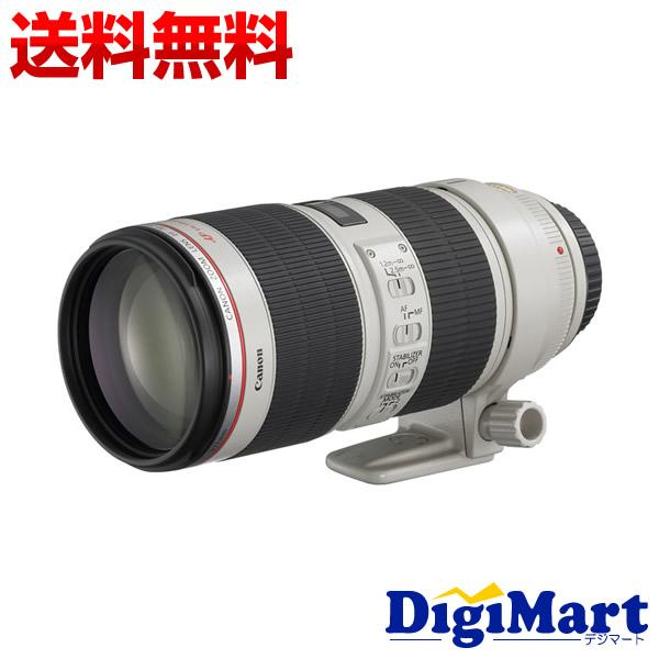 【送料無料】キャノン Canon EF70-200mm F2.8L IS II USM ズームカメラレンズ【新品・並行輸入品・保証付き】