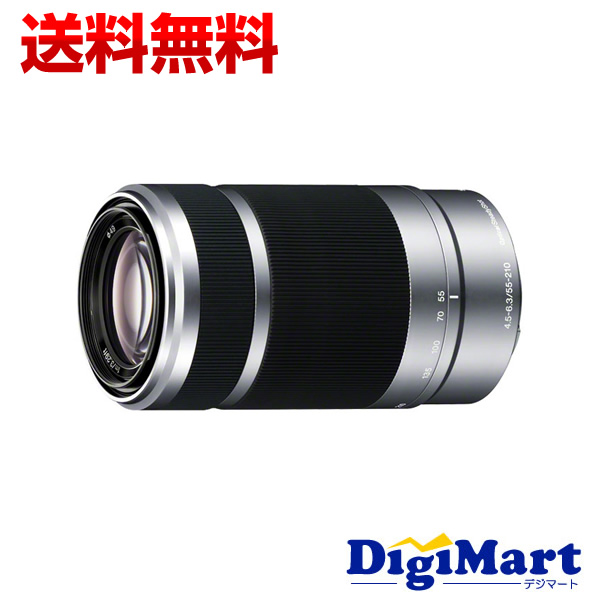 【送料無料】ソニー SONY E 55-210mm F4.5-6.3 OSS SEL55210 ズームレンズ [シルバー]【新品・並行輸入品・保証付き】