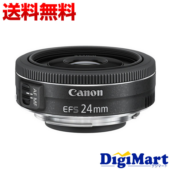 【カード決済でポイント7倍】 [23日 20:00から]【送料無料】キヤノン Canon EF-S24mm F2.8 STM【新品・並行輸入品(逆輸入)・保証付】(EFS24mm)