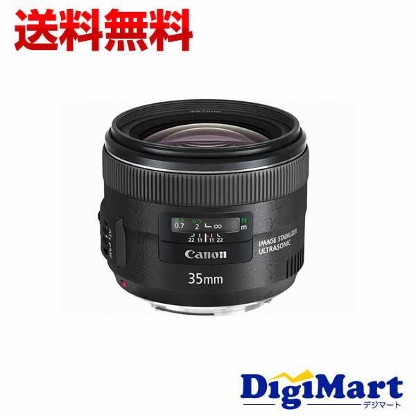 【カード決済でポイント7倍】 [23日 20:00から]【送料無料】キヤノン Canon EF35mm F2 IS USM 単焦点レンズ【新品・並行輸入品(逆輸入)・保証付】