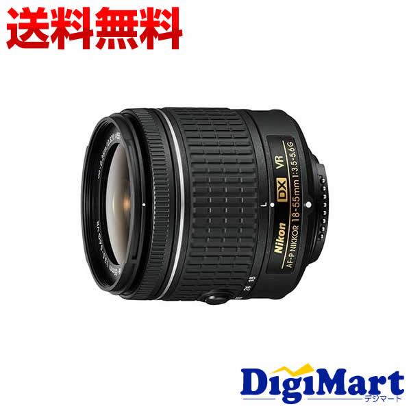 【送料無料】ニコン Nikon AF-P DX NIKKOR 18-55mm F/3.5-5.6G VR ズームレンズ【新品・並行輸入品・保証付き】