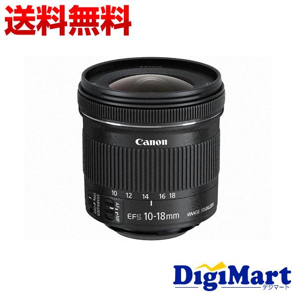 【カード決済でポイント7倍】 [23日 20:00から]【送料無料】キヤノン Canon EF-S10-18mm F4.5-5.6 IS STM 一眼レフ用交換レンズ 【新品・並行輸入品・保証付き】(EFS1018mm)