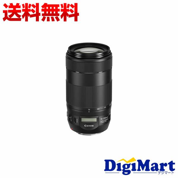 【送料無料】キャノン Canon EF70-300mm F4-5.6 IS II USM 望遠ズームレンズ 【新品・並行輸入品・保証付き】