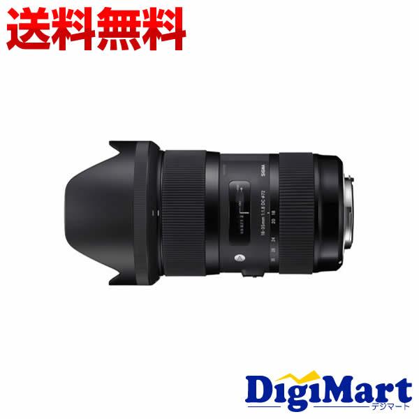 【送料無料】シグマ SIGMA 18-35mm F1.8 DC HSM [キヤノン用] ズームレンズ【新品・並行輸入品・保証付き】