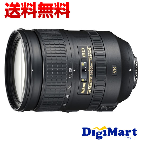 【送料無料】ニコン Nikon AF-S NIKKOR 28-300mm f/3.5-5.6G ED VR 一眼レフ用ズームレンズ【新品・国内正規品】(AFS F3.5-5.6G)