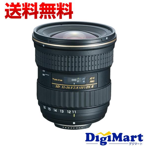 【送料無料】トキナー TOKINA AT-X 116 PRO DX II 11-16mm F2.8 [キヤノン用] ズームレンズ【新品・国内正規品】(ATX)