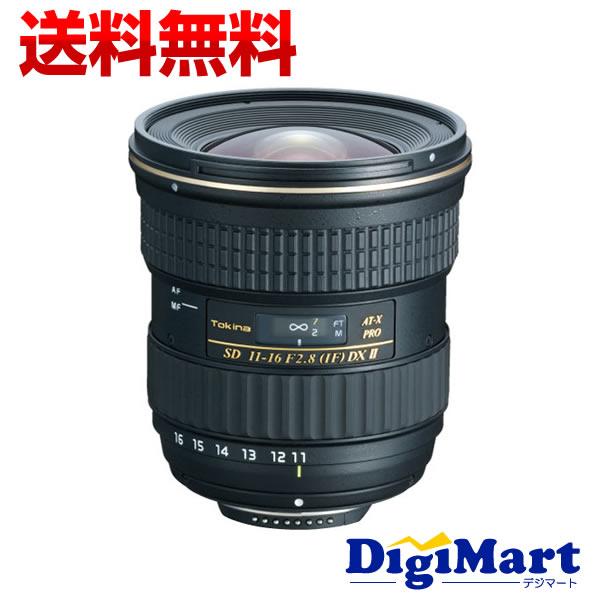 【送料無料】トキナー TOKINA X 116 PRO DX II 11-16mm F2.8 [ニコン用] ズームレンズ【新品・国内正規品】(ATX)