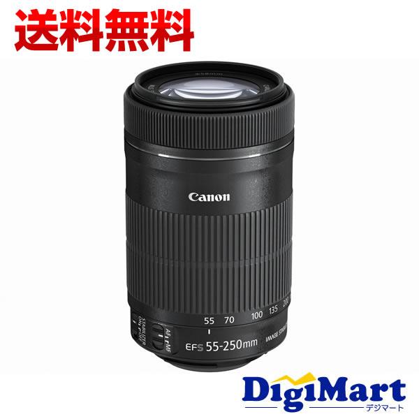 【カード決済でポイント9倍】 [28日 10:00から]【送料無料】キャノン Canon EF-S55-250mm F4-5.6 IS STM ズームレンズ 【新品・国内正規品・簡易化粧箱(白箱)】